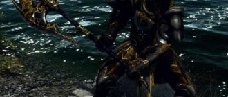 Набор золотого эбонитового оружия