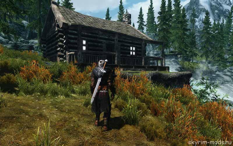 Дом для Довакина