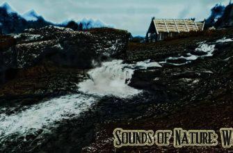 Звуки воды