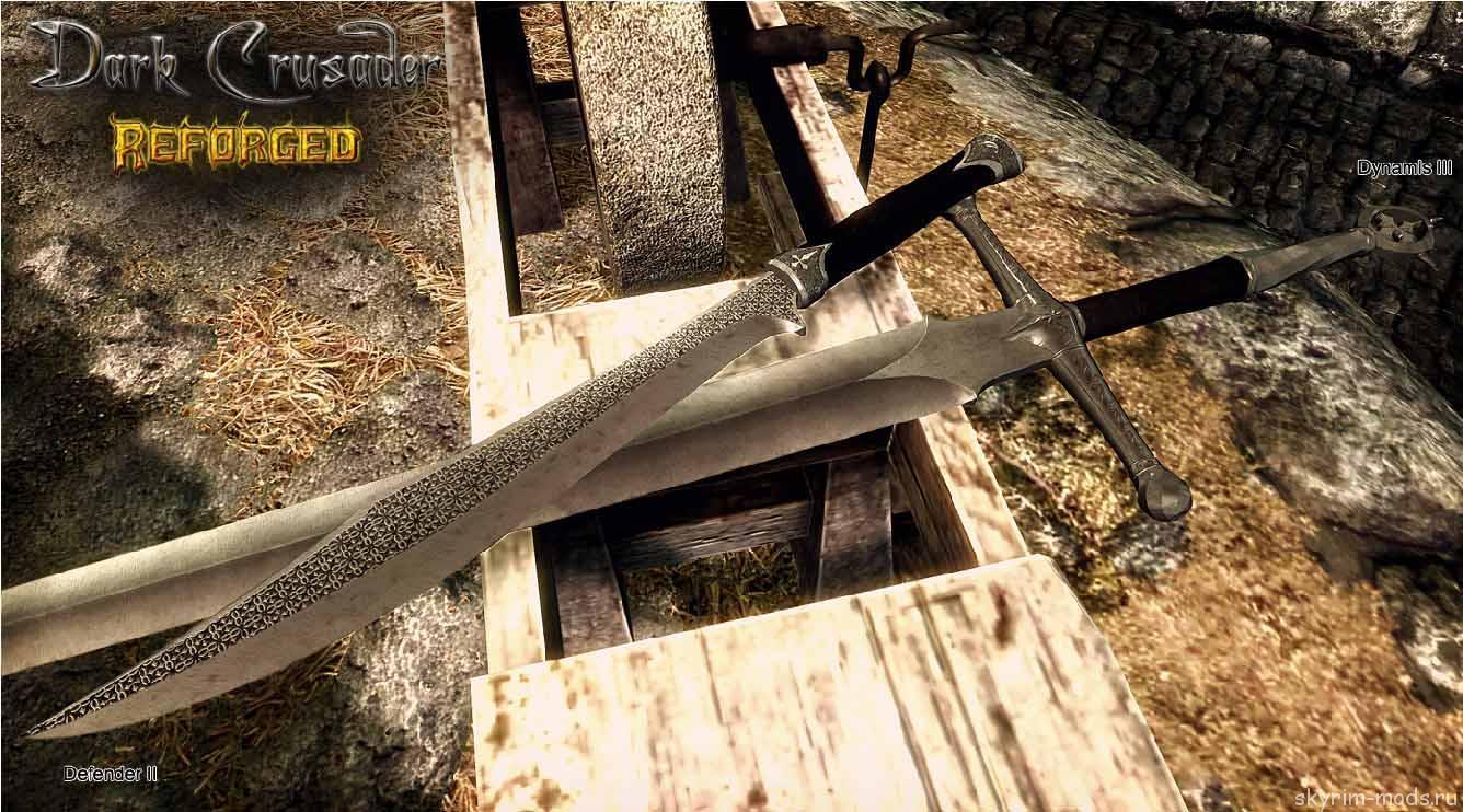 Мод DCR - Blade Set