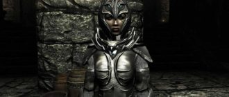Текстуры Эльфийского оружия и брони