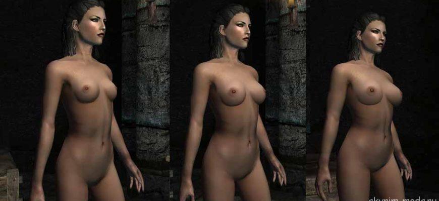 CBBE Nude мод женского тела