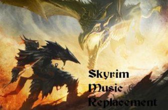 Skyrim Music Replacement