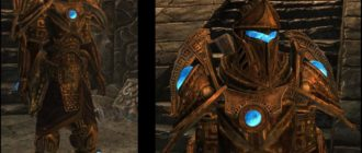 Двемерское оружие и силовая броня