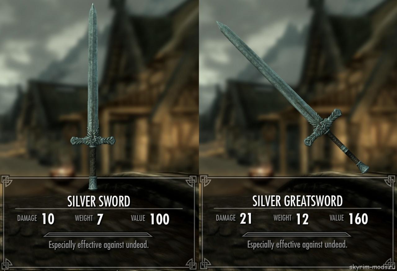 Крафт серебряного оружия