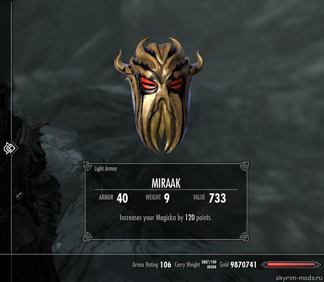 Ретекстур маски Мирака