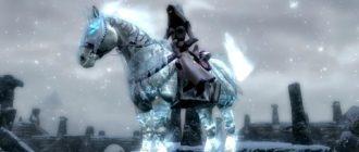Конь Буран