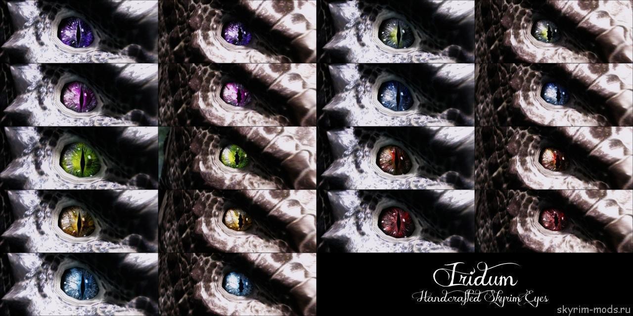 75 новых видов глаз