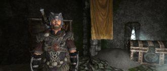 Доступ к недоступной броне и оружию DLC Dragonborn
