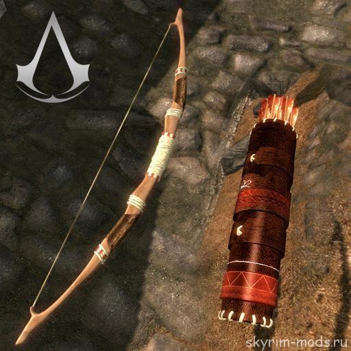 Лук и стрелы из Assassin's Creed III