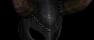 Ретекстур Шлема Ингола