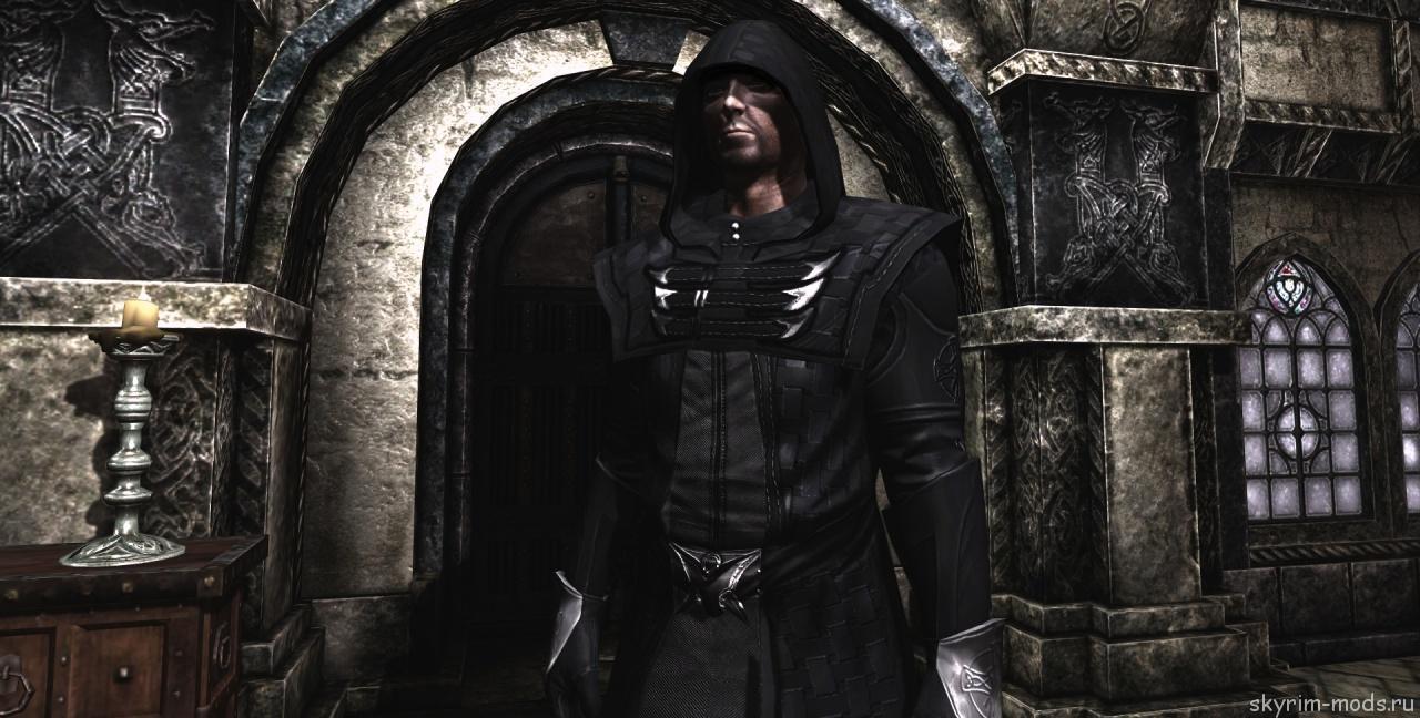 Мод Броня Темного Братства