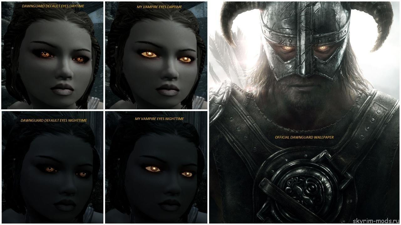 Глаза вампиров в Dawnguard