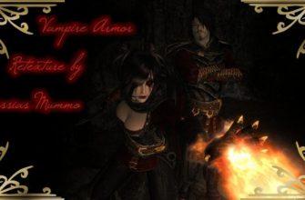 Ретекстур брони вампиров