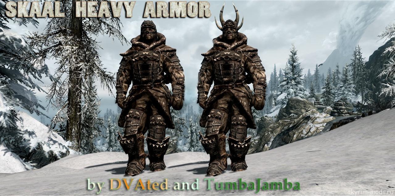 Позолоченная броня Нордов
