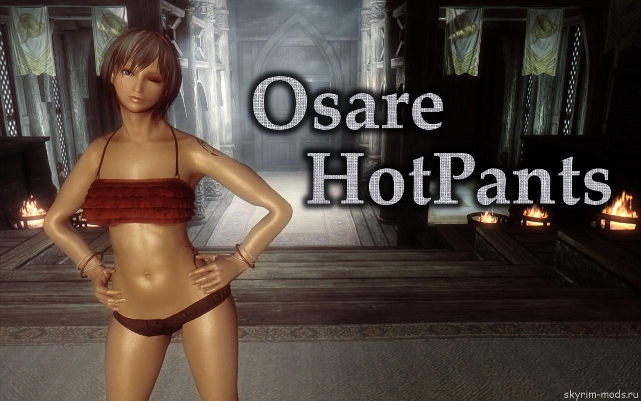 HotPants (UNP)