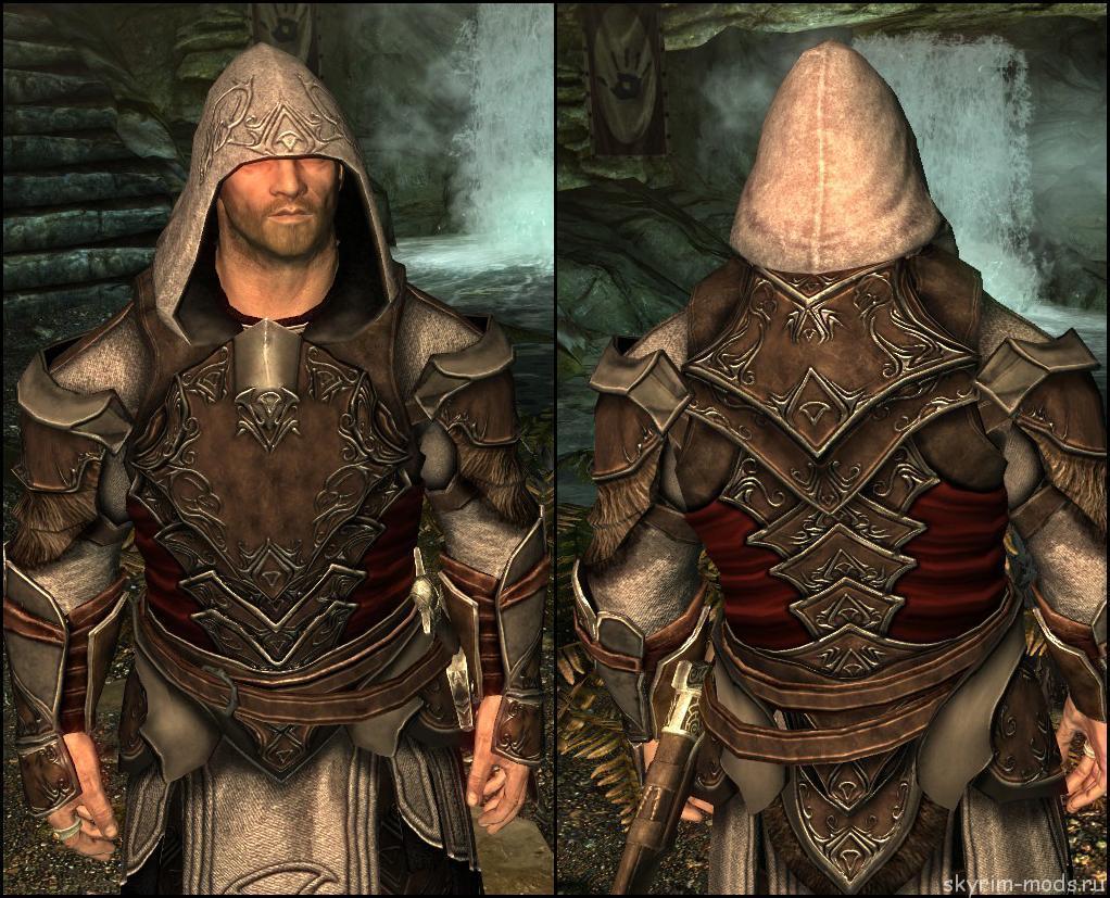 Как сделать мод на броню скайрим