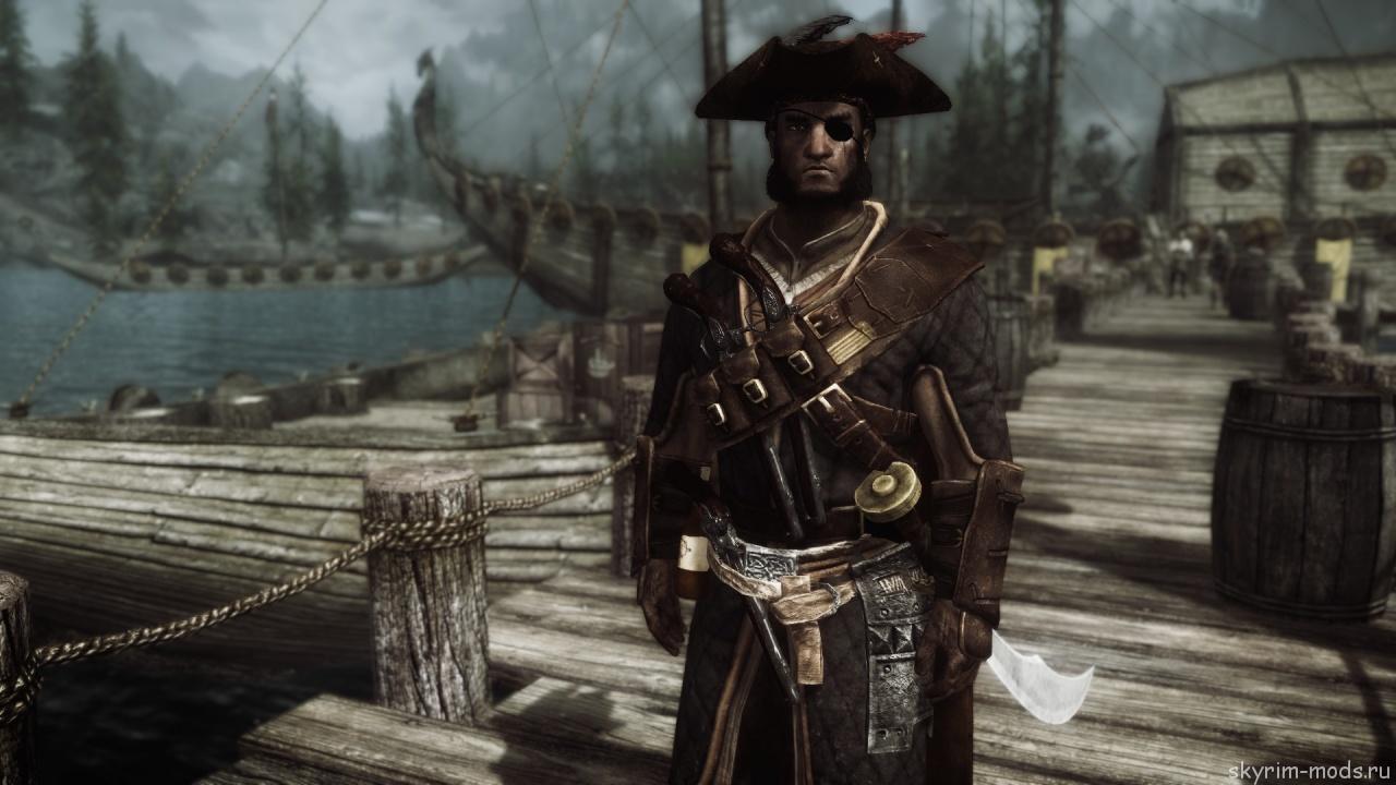 Броня пирата