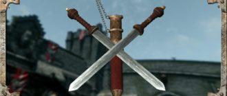Ретекстур имперского меча