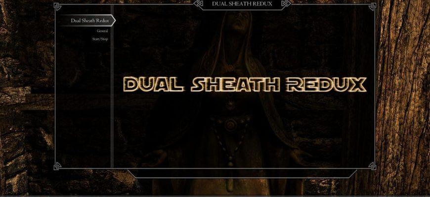Dual Sheath Redux