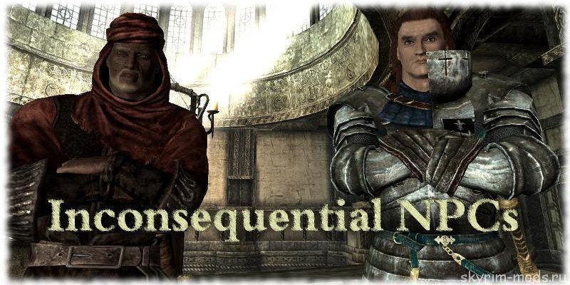 Inconsequential NPC