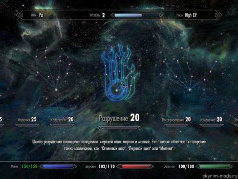 Новый экран повышения уровня (HD+) со звуками
