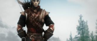 Багровая броня лучника