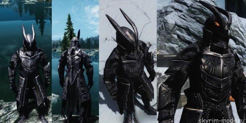 Серебряная драконья броня