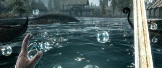 Заклинания хождения и дыхания под водой