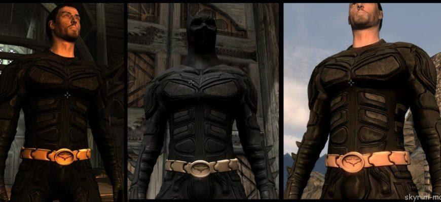Броня Тёмного Рыцаря