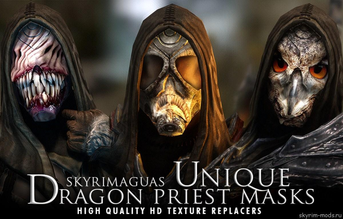 Новые маски драконьих жрецов