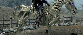 Лошадь из костей