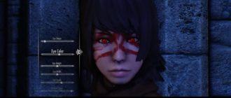 Глаза, оружие и заклинания из аниме наруто