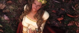 Реплейсер свадебного платья