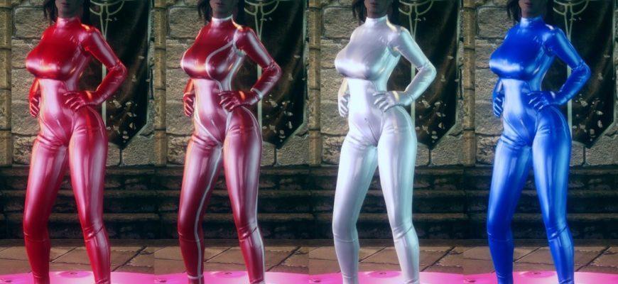 Резиновая одежда для девушек